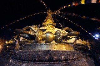 NEPAL sirka 198