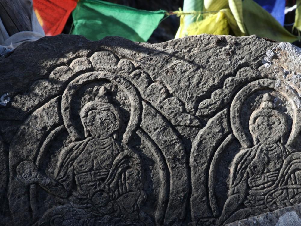 NEPAL K.A.M.-183