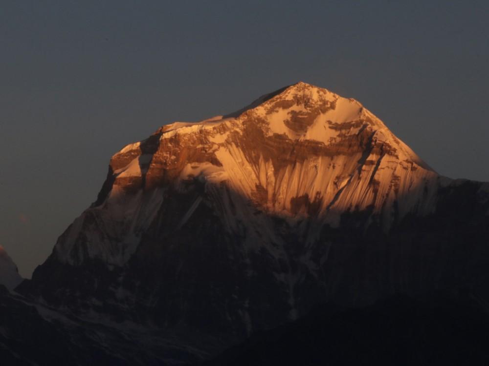 NEPAL K.A.M.-266